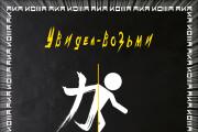 Single Cover Design 12 - kwork.com