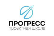 I will create logo for you 8 - kwork.com