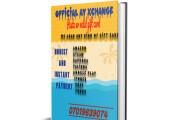 I will do professional ebook cover design and book cover design 9 - kwork.com