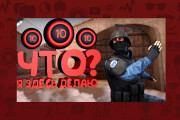 I will make a beautiful and creative banner for your video on Youtube 11 - kwork.com