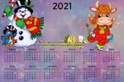 Calendar and cards you'd like 7 - kwork.com