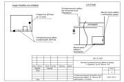 Create plan, drawing, technical sketch 10 - kwork.com