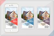 Cool instagram design for your business 9 - kwork.com