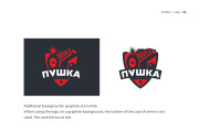 Logo design. More than 15 years of experience 12 - kwork.com