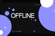 Ready-made Twitch Overlay design 4 - kwork.com