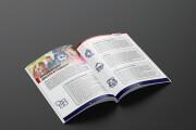 Brochure design 14 - kwork.com