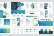 I will create lead magnet pdf ebook design 14 - kwork.com