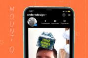AR Masks, Filters for Instagram 12 - kwork.com