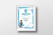Certificate design 6 - kwork.com