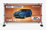 I will design automotive outdoor advertising 6 - kwork.com
