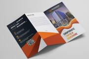 I will design a professional quality flyer 11 - kwork.com