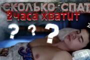 I will make a high-quality video cover 6 - kwork.com