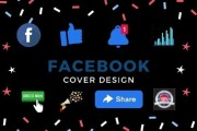I will create and design your unique Facebook cover 7 - kwork.com