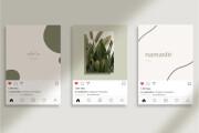I will design eyecatching custom canva instagram templates 7 - kwork.com