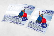 I will design educational, corporate, offer office flyer flyer poster 6 - kwork.com