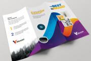 I will do an amazing brochure design 8 - kwork.com