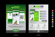 Design modern flyer, poster or brochure in 24 hours 5 - kwork.com