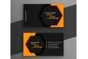 Corporate Branding 6 - kwork.com