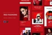 More than 40 ready-made Instagram design templates - fashion, clothes 7 - kwork.com