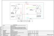 Development of electrical circuits 14 - kwork.com