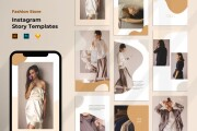 More than 40 ready-made Instagram design templates - fashion, clothes 9 - kwork.com