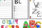 I will create a letter e number tracing activity book and cover 5 - kwork.com
