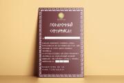 Certificate or diploma design 4 - kwork.com
