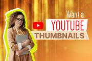 I will create youtube thumbnails 5 - kwork.com