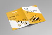 Brochure design 9 - kwork.com