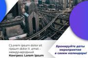 Social Network Design 5 - kwork.com