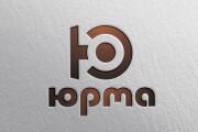 Unique logo and corporate identity 9 - kwork.com