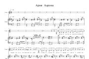 I will write a score for choir, ensemble 4 - kwork.com