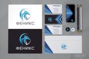 Corporate identity design 10 - kwork.com