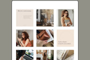 Design of post and stories instagram 12 - kwork.com