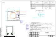 Development of electrical circuits 21 - kwork.com