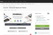 1 premium template + 1 premium module on Opencart 5 - kwork.com