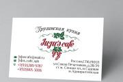 Brand Identity of Georgian cuisine 6 - kwork.com