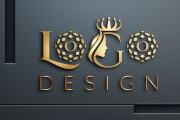 I will do minimalist modern logo design 7 - kwork.com