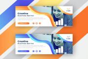 I'll design fb,instagram, pinterest any social media post, ads, banner 8 - kwork.com