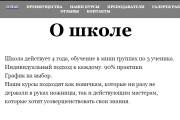 Website on tilda turnkey 10 - kwork.com