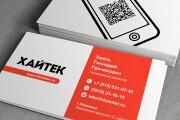 Design of business cards, certificates, banners, logos 4 - kwork.com