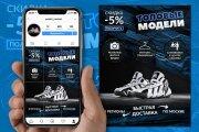 InstaLanding - Instagram account design in Landing Page style 5 - kwork.com