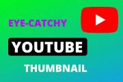 I will design amazing eye-catchy YouTube Thumbnail 6 - kwork.com