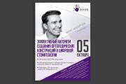 Poster design 6 - kwork.com