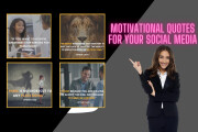 I will create 100 motivational quote 4 - kwork.com