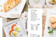 Menu design for bars, cafes, restaurants 11 - kwork.com