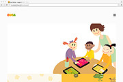 Banner for children's or educational web pages 12 - kwork.com