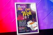 Design for poster, brochure, leaflet 7 - kwork.com