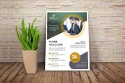 I will Design Credit Repair Flyer, Real Estate Flyer, Event flyer 19 - kwork.com