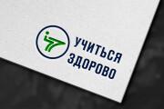 Logo In Elegant Minimalist 11 - kwork.com